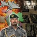 中东帝国2027游戏安卓版(Middle East Empire 2027) vMEE_2.9.3