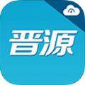 晋源空气app手机版官方下载安装 v1.0