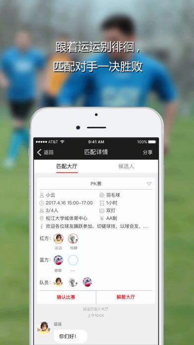 �\�\�w育官方app下�d手�C版�D2: