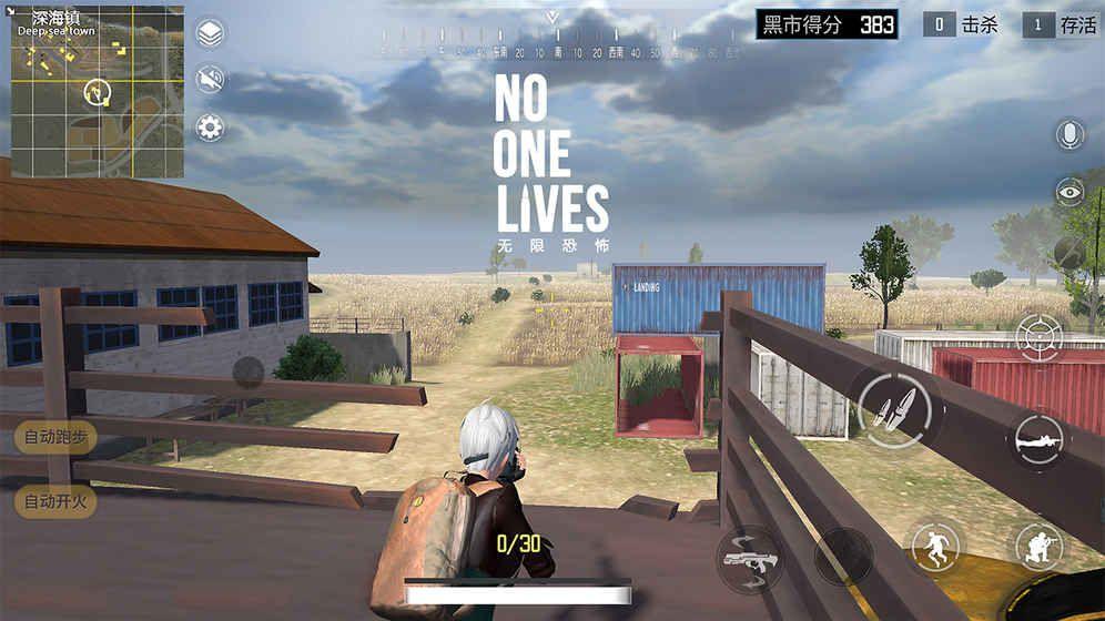 无限恐惧大逃杀游戏官方ios苹果版下载(NO ONE LIVES)图1: