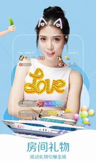铂金官网app手机软件下载安装图2: