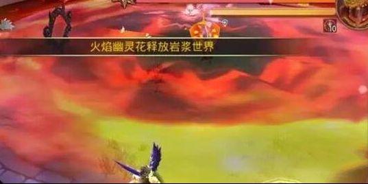 龙之谷手游沙龙2攻略 沙龙第二关通关攻略[多图]图片2