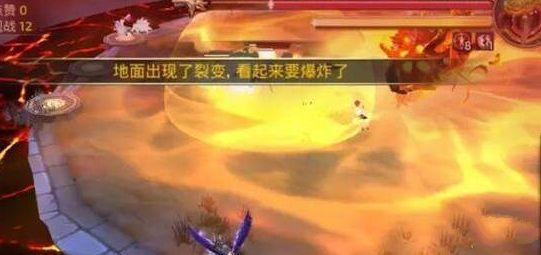 龙之谷手游沙龙2攻略 沙龙第二关通关攻略[多图]图片3