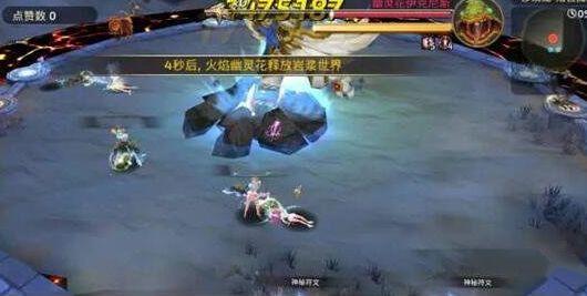 龙之谷手游沙龙2攻略 沙龙第二关通关攻略[多图]图片7