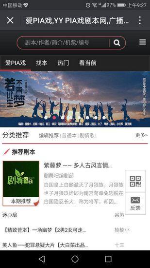 爱pia戏网app官网手机版下载图2: