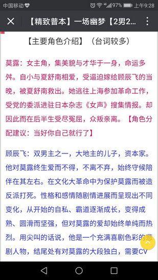 爱pia戏网app官网手机版下载图4: