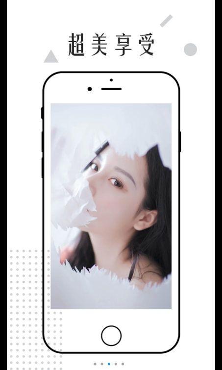 尤物社区app手机版下载图片1