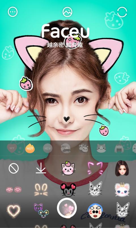 激萌相机Faceu软件下载app图1: