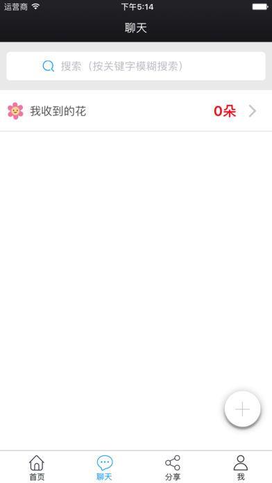 鑫考家校官方app软件下载图2: