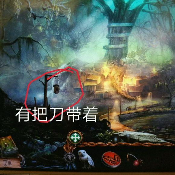 密室逃脱绝境系列4迷失森林攻略大全 全章节通关图文攻略[多图]图片11