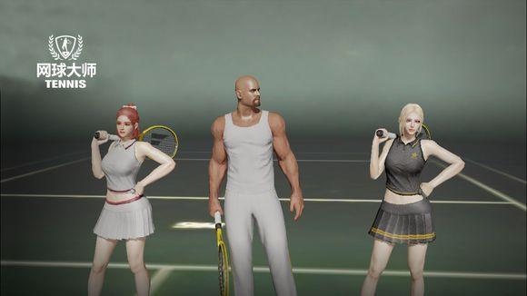 冠军网球攻略大全 新手快速上手心得分享[多图]图片2