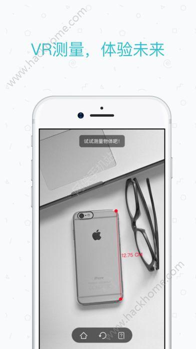 智能工具箱全功能pro官方版app苹果手机下载图1: