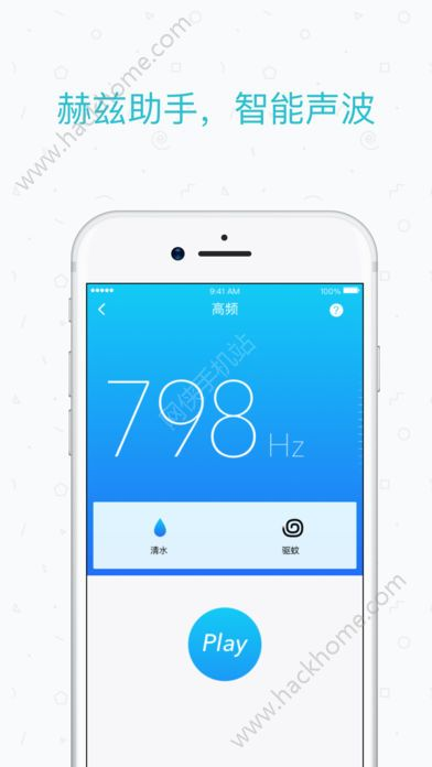 智能工具箱全功能pro官方版app苹果手机下载图3: