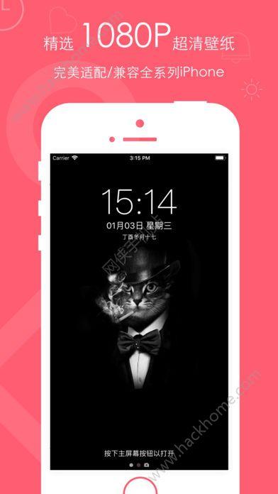 美图壁纸大全免费app下载手机版图3:
