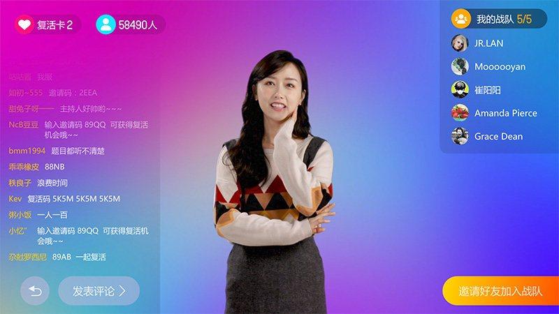 哈趣视频TV冲顶知识有奖竞答app官方版手机下载图4: