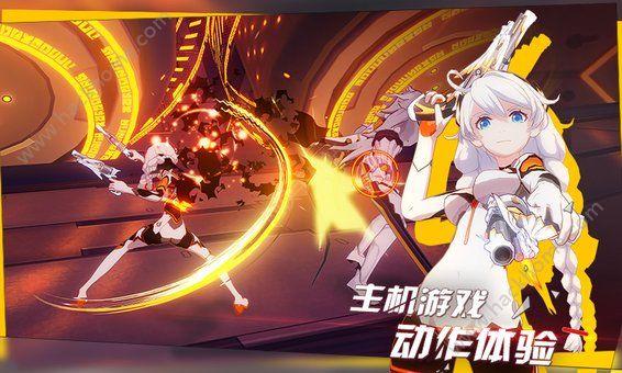 崩坏3RD官方游戏正式版下载图5: