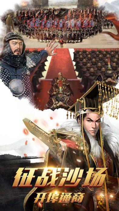 我叫皇太极游戏官方网站手机版下载图4: