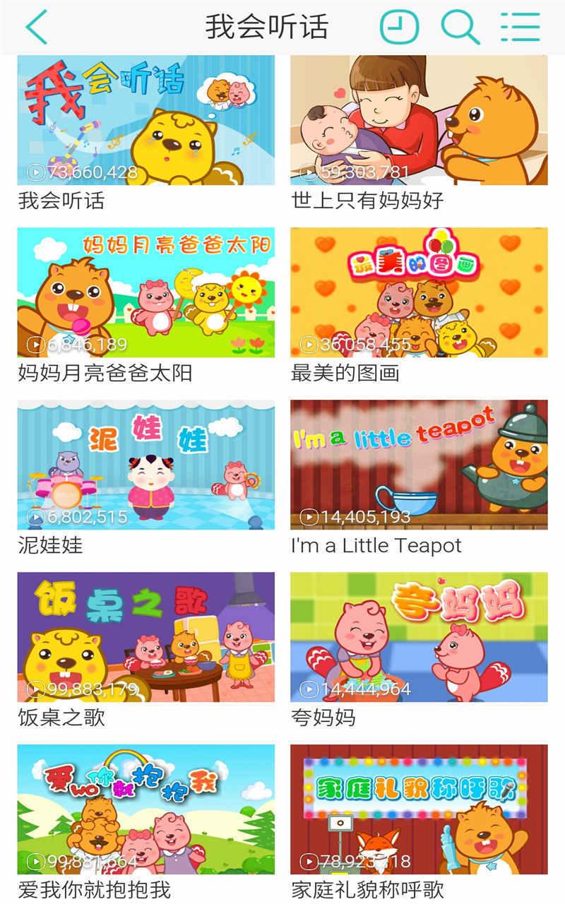 大唐天下app手机版下载图5:
