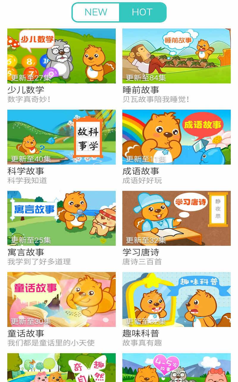 大唐天下app手机版下载图7: