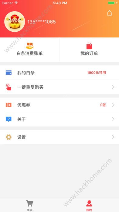 绿豆商城官方版app下载安装图3: