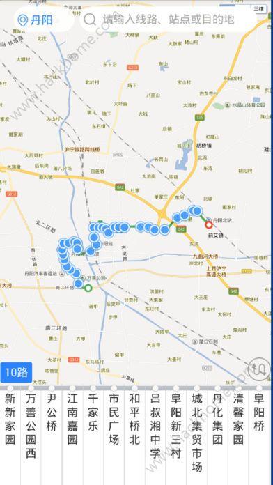 丹阳掌上公交app官方手机版下载图2: