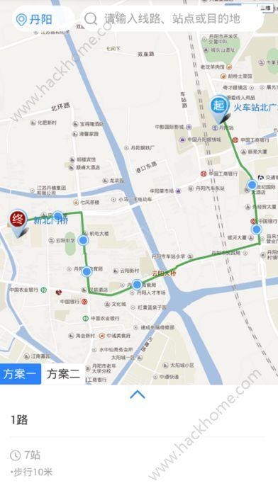 丹阳掌上公交app官方手机版下载图4: