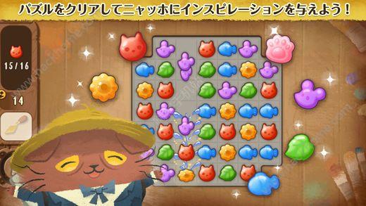 猫咪喵果的悲惨世界游戏中文版下载图4: