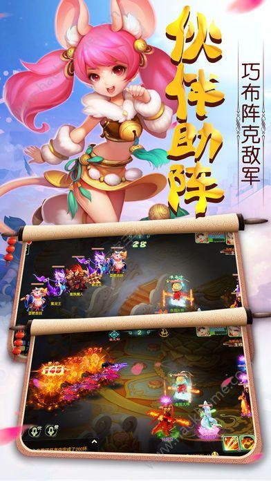 梦幻女儿国手游官方网站下载图2: