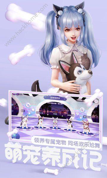 劲舞时代手机游戏正式版图2: