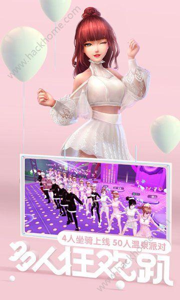 劲舞时代手机游戏正式版图4: