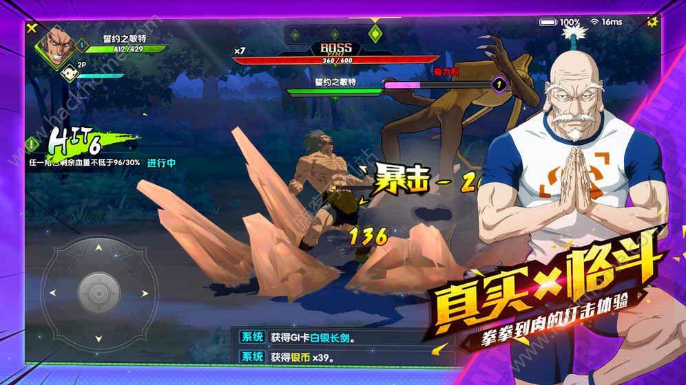 猎人x猎人官方网站下载游戏图4: