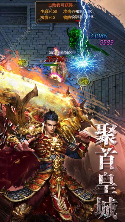 新热血屠龙手游官方网站下载图2: