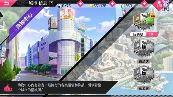 约会大作战手游官网IOS版图3: