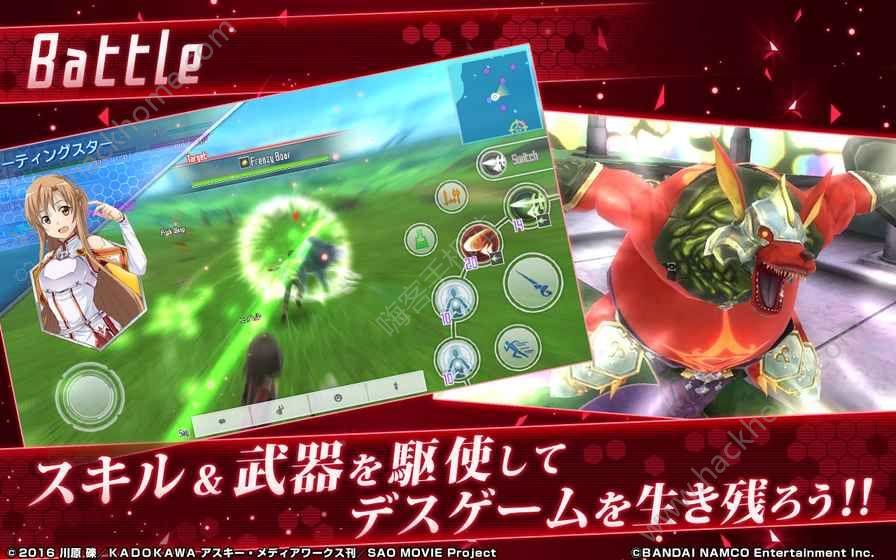 刀剑神域关键斗士ios正式版下载图2: