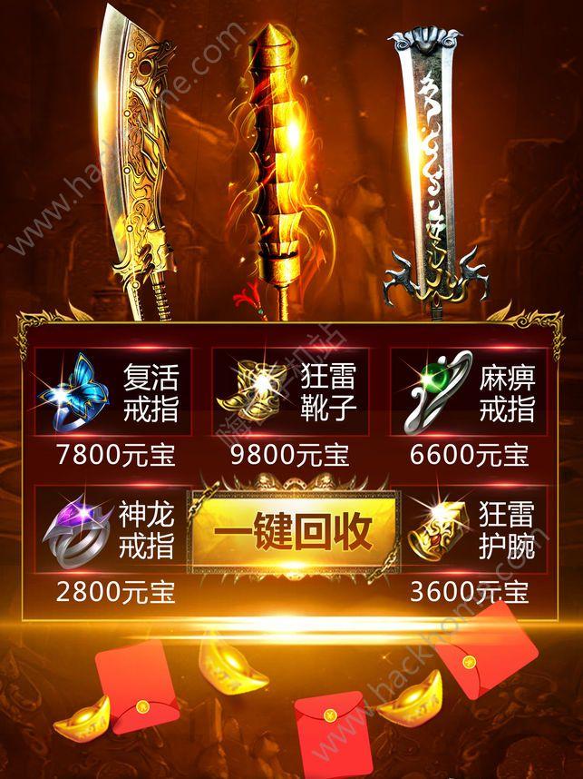 怒斩一刀流官方网站游戏下载图2: