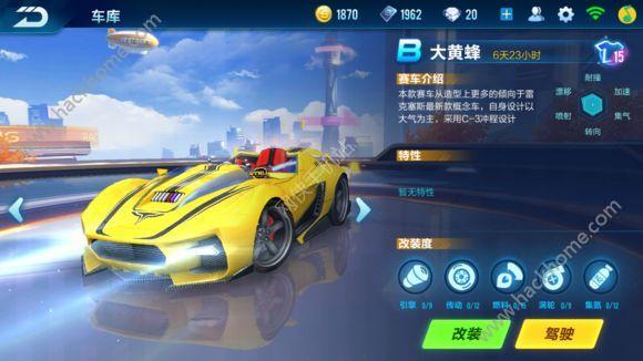 QQ飞车手游B车排行榜 B车最新排名[多图]图片2