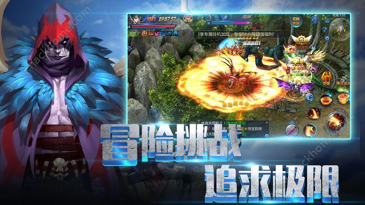 霸革命国服汉化中文版图1: