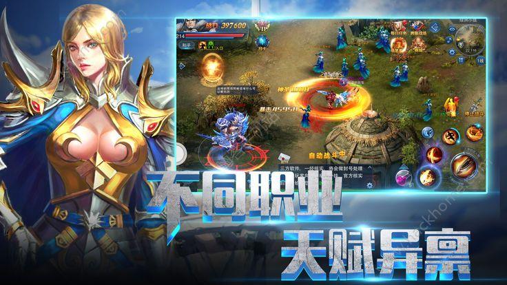 霸革命国服汉化中文版图2: