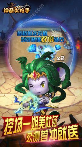 神奇火枪手游戏下载官方网站图2: