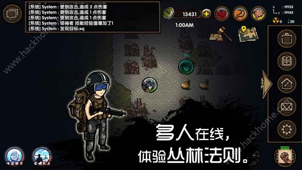 求生之旅生存沙盒游戏官网安卓版图4: