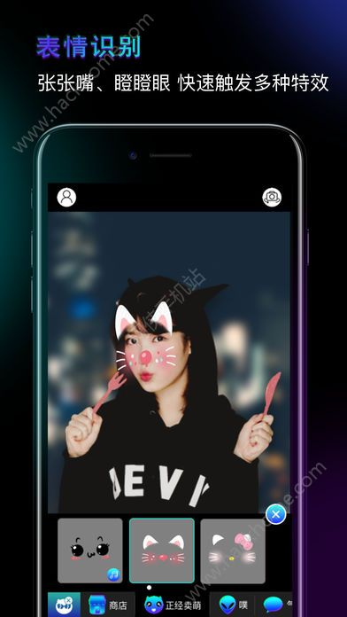 Faceme脸酷自拍神器ios苹果版下载官方版图2: