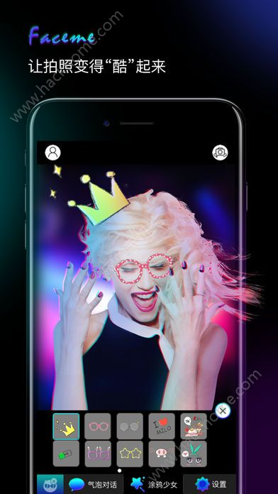Faceme脸酷自拍神器ios苹果版下载官方版图4: