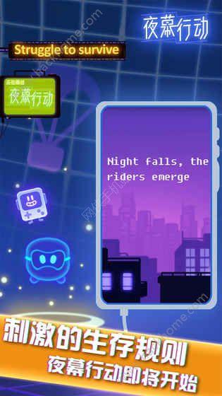 夜幕行�犹O果iOS版下�d�D2: