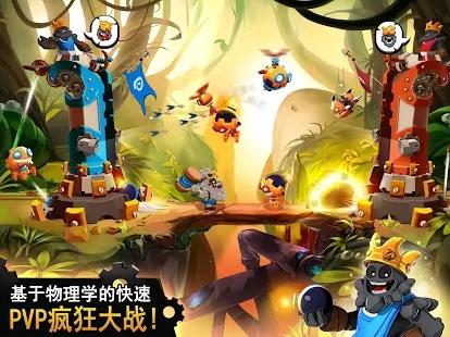 Badland Brawl汉化版游戏官方下载图片1