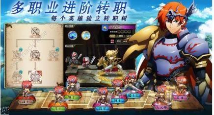 梦幻模拟战手游10.18更新内容一览 新主线剧情上线[多图]图片3