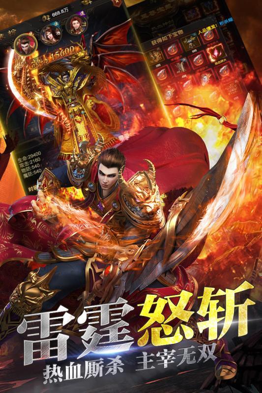 龙城战歌单机版手游官方最新版图2: