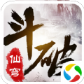 腾讯飞仙诀之斗破仙穹官方游戏安卓版下载 v2.2.0