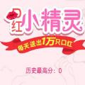 抖音口红挑战机游戏第三关破解版 v1.0