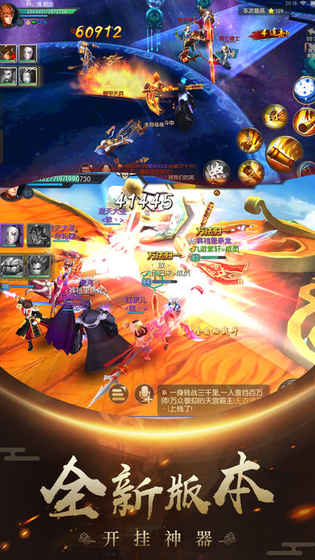 梦幻变异版手游官方测试版图片1