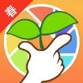 涨分王春app下载 v3.3.4